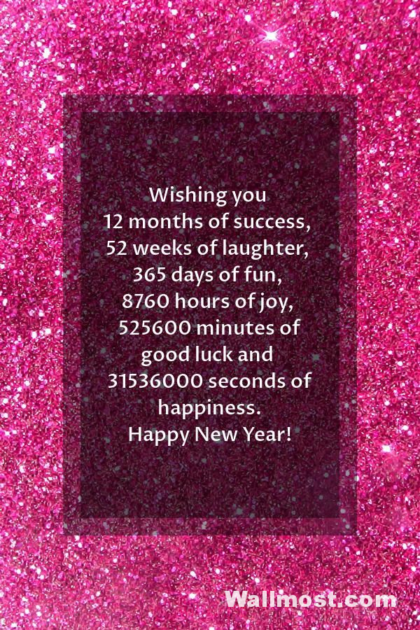 Happy New Year Wallpapers Pictures Images Photos 11