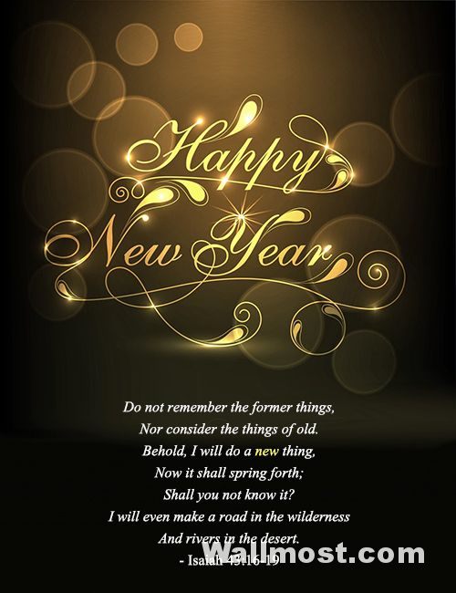 Happy New Year Wallpapers Pictures Images Photos 8
