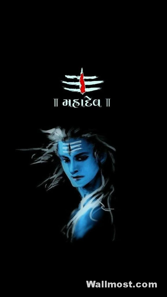 Mahadev Wallpapers Pictures Images Photos 18